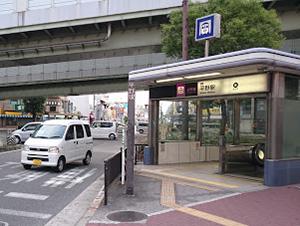 地下鉄谷町線「平野」駅 徒歩8分