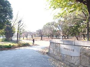 平野白鷺公園 徒歩5分