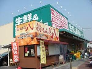 業務スーパー喜連東店 徒歩8分