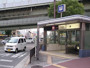 地下鉄谷町線「平野」駅 8分