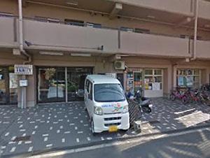 大阪平野南郵便局 5分