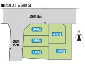 大阪市平野区流町区画図