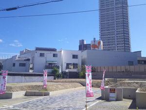 堺市東区大美野